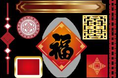 中華三昧セット