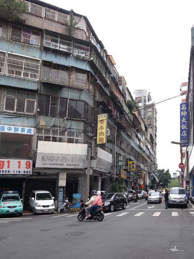 台北の町並み