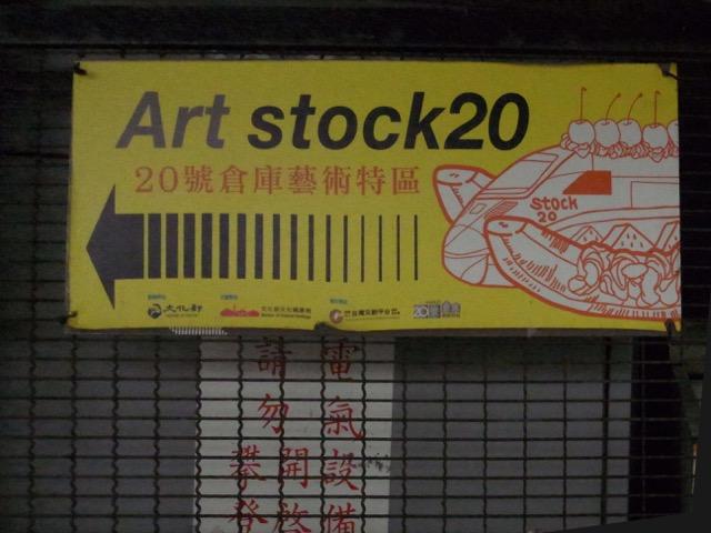 Art stock
